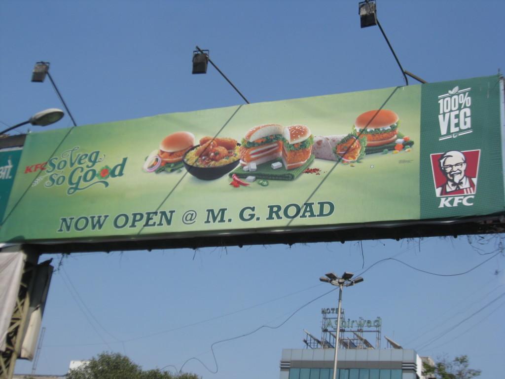 KFC and pure veg...